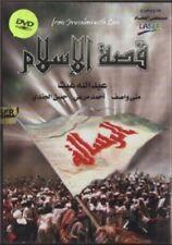 Arabic Dvd the message ( the story of islam) awsome dvd الرسالة