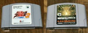 Nintendo 64 Virtual Pro Wrestling 1 2 Cartridge set N64 Game working