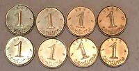 Série De 1 Centime Épi Monnaies Françaises