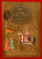 Hand Painted Old Stamp Paper Miniature Painting India Mughal Art Work Fine Paint