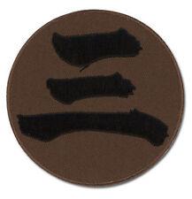**License** Naruto Shippuden SD Hindan's Akatsuki Ring Iron On Patch sealed hot