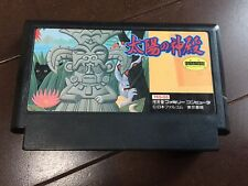 FREE SHIPPNG Tombs & Treasure Taiyou no Shinde Famicom NES Nintendo Import JAPAN