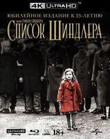 Schindler's List (4K Ultra HD+Artbook, 2-Disc set) Eng,Rus,Spa,Por,Fre,Cze,Pol