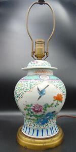 Rare Chinese Nyonya Straits Peranakan Ginger Jar Lamp Famille Rose Porcelain