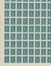 CROATIA WW II, Pavelic 50 kn  imperforated sheet of 100 plate 1 MNH falted