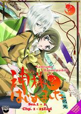 DVD Kamisama Hajimemashita Kamisama Kiss Sea.1+2 Vol 1-25 End English Subtitle