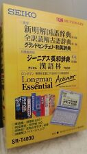 NEW Unused SEIKO SR-T4030 Electronic Japanese English Dictionary FREE Shipping