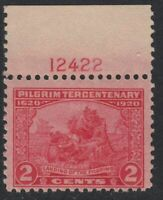 1920 Pilgrim Tercentenary Sc 549 MNH plate number Hebert CV $36