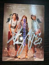Hyoyeon Autograhed Signed Star Card SNSD Photocard Great Girls' Generation