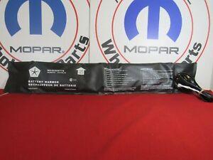 "DODGE CHRYSLER JEEP RAM Battery Blanket Fits 28"" To 36"" Perimeter NEW OEM MOPAR"