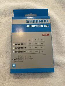 Shimano Di2 Junction (B), EW-JC130-MM, New In Box