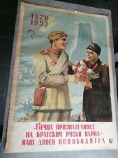 VINTAGE PROPAGANDA POSTER ORIGINAL COMMUNIST POSTER 1953 YEAR