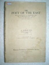 THE POET OF THE EAST MOHAMMAD IQBAL RARE BOOK INDIA 1961