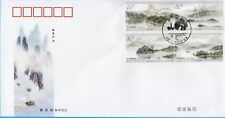 China 2004-7 The Nanxi River Stamps - Mountain fdc B
