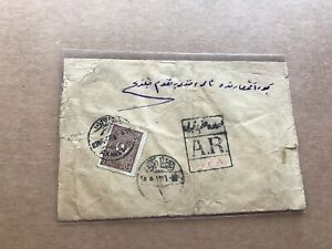 Turkey 1920s Cover +Solo Franking #617 Crescent & Star +Akhissar CDS+15P AR Rate