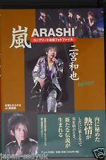 "JAPAN Kazunari Ninomiya Arashi Photo book ""Complete Otakara Photo File Infinity"""