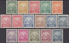FULL SET Barbados 1938-47 Definitive 1/2d-5s MNH & MH Stamps SG248-SG256a
