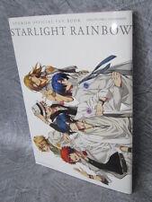 UTA NO PRINCE SAMA Official Fanbook STARLIGHT RAINBOW Poster Art Book 38*