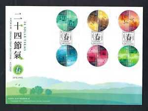 China Hong Kong 2020 FDC 二十四節氣 - 春 S/S 24 Solar Terms Spring Seasonal Stamp