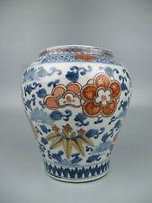 Antique Chinese Imari Porcelain Baluster Jar or Vase - Drilled For Lamp PC