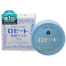 ROSETTE Cleansing Paste Moist & Soft Sulfur Combined Pimple Roughness Prevention