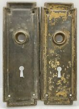 Old Matching Pair Door Hardware Vintage Victorian Door Knob Brass Backing Plates