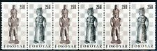 FAROE ISLANDS. 1983. Chess Figures, booklet pane, MNH (FO76-77HS)