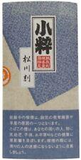 From Japan Japanese Koiki for Kiseru Pipe