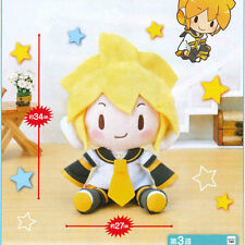 SEGA Vocaloid Hatsune Miku - Kagamine Len 34cm Jumbo Big Plush (Boy) US SELLER!