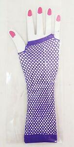 Elbow Length Fishnet Gloves - Net Gloves - Pick your color and PCs *US SELLER*