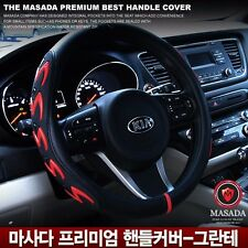 Gauss Grante luxury steering wheel covers Red color 380 mm M-size easy driving