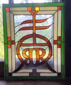 Roycroft Renaissance Leaded Glass Window Panel By Inlight Studios Prototype