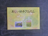 JAPAN 1987 FLOWERS/ ORCHIDS STAMP PACK