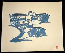 1960s Japanese Woodblock Print Houses on Path Inagaki Toshijiro (1902-1963)(Fuj)