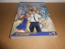 RahXephon Vol. 1 VIZ Manga Graphic Novel Book in English