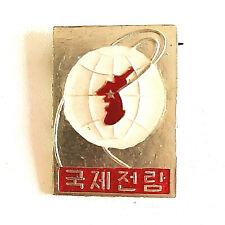 COMMUNIST PYONGYANG NORTH KOREA DPRK ZENLAM PIN BADGE