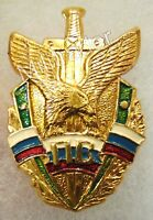 Russia Russian Army Border Commando (Gold Plated)