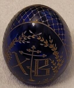 Blue Cobalt Glass antique Faberge egg X B CHRIST VECTOR Church w Orthodox Cross