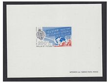 Wallis & Fortuna - 1987 Communication Year - Deluxe Proof Sheet - Mint - SG 508