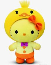 McDonald's Fairy Tales Special Edition Hello Kitty Plush (Ugly Duckling)