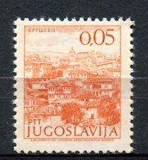 Yugoslavia 1971-3 SG#1466, 5p Views Definitive MNH #A33082
