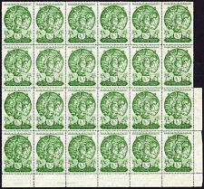 Russia, partial sheet of 24 (six blocks of four) of Scott#570, Michel#529, MNHOG