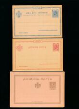 Serbien, 3 Ganzsachen-Karten ungebraucht (T4)