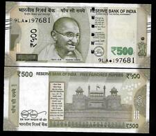 "Rs.500/- Urjit Patel  Star Note ""E"" Inset  Prefix 9LA  2017 - UNC  LATEST"