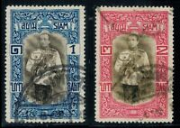 1912  Siam King Vajiravudh Vienna Issue 1 Baht, 2 Baht