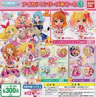 BANDAI Aikatsu! Series Assorted 3 Gashapon 12 set Assortment capsule toys