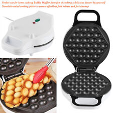 Kitchen Non Stick Electric Bubble Egg Waffle Maker Baker Machine Tools 220V 640W