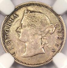1873 Straits Settlements Victoria 5C - NGC XF45 PQ - Rare Date Certified Coin