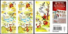 ISRAEL 2016 - PARABLES OF THE SAGES - BOOKLET OF 6 SELF-ADHESIVE STAMPS - MNH