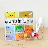 Pokemon Center Original Dot Pixel Figure Charm Strap Collection Charmander